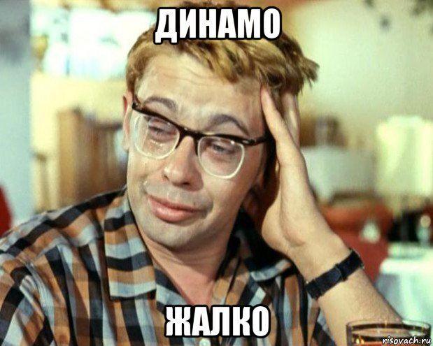 """Слепой миллионер: фанаты высмеяли судью, похоронившего """"Динамо"""""""
