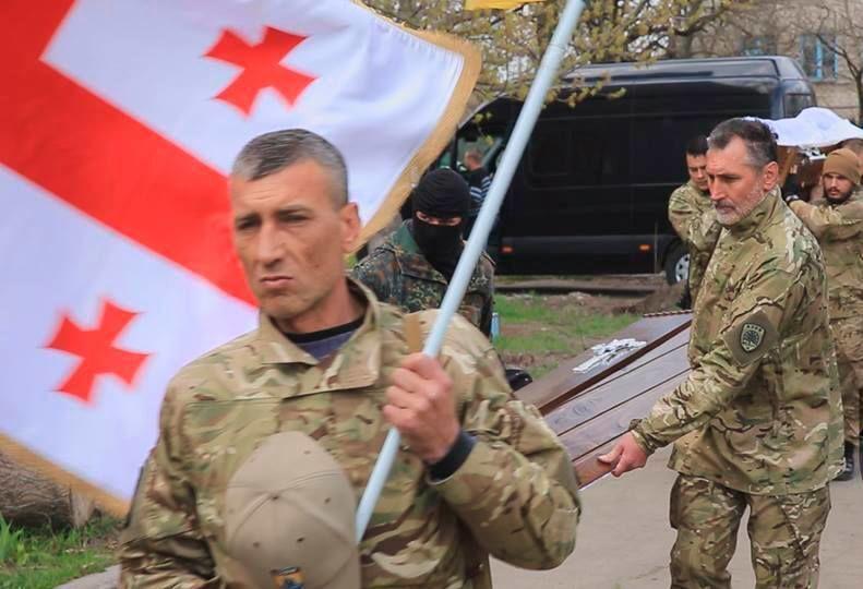 """""""Азов"""" попрощався з бійцем-грузином, тіло якого замінували терористи"""