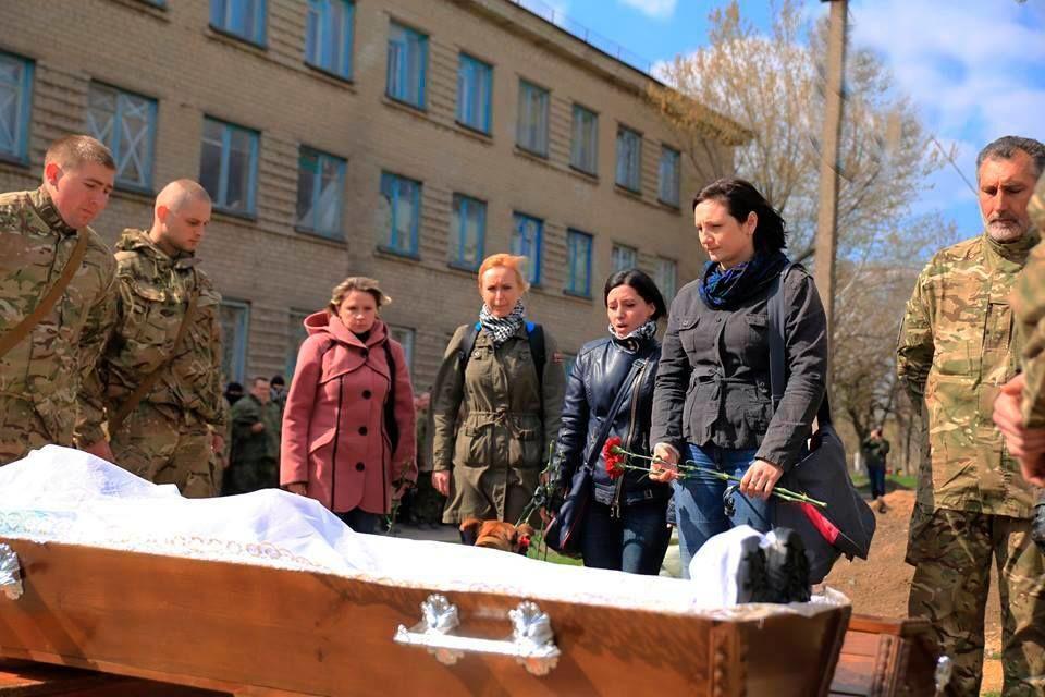 """""""Азов"""" попрощался с бойцом-грузином, тело которого заминировали"""