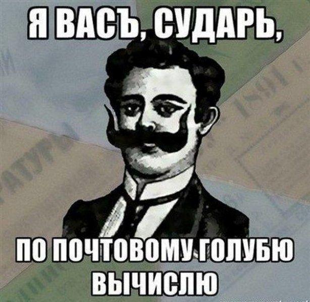 З'явилися фотожаби на загрози Геращенко знаходити блогерів по IP