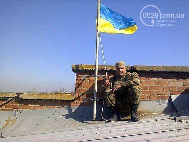 """Батальон """"Донбасс"""" в Широкино дразнит террористов украинским флагом"""