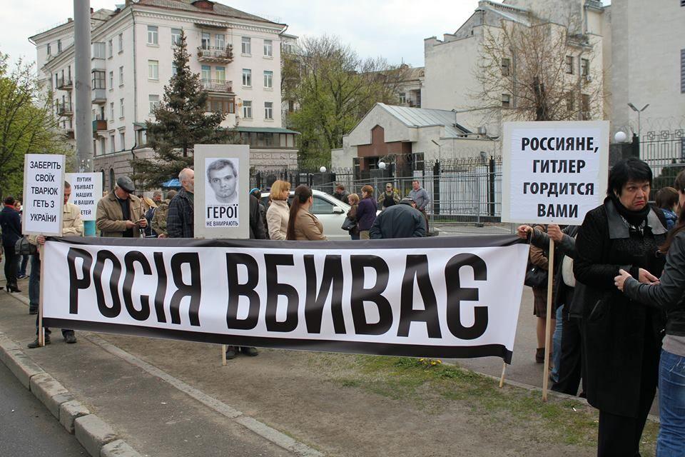 Бойцы АТО помянули погибшего товарища возле посольства России