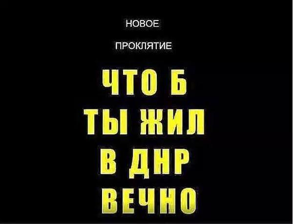 """""""Русский мир"""" отбросил Донбасс в Средневековье: шокирующие фото"""