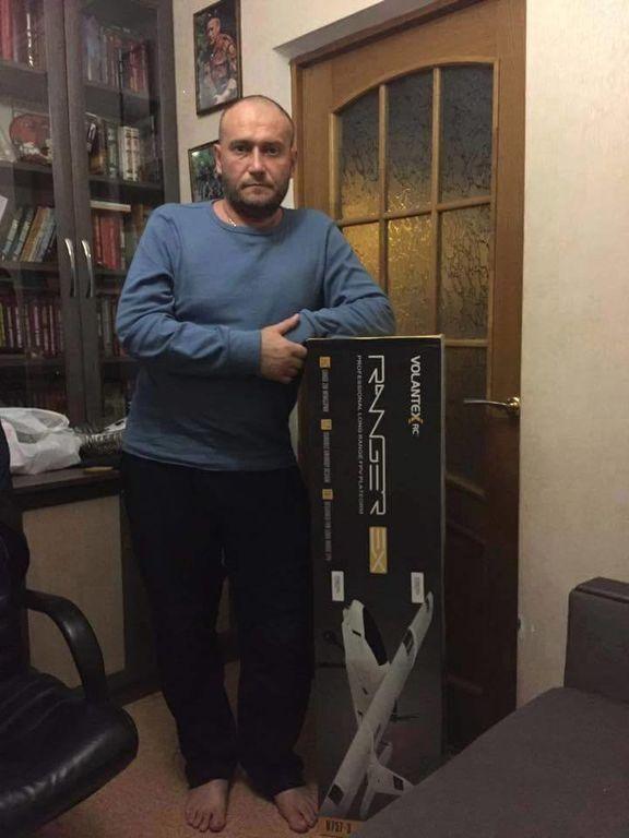 Ярош похвастался новым беспилотником из Чикаго: фотофакт