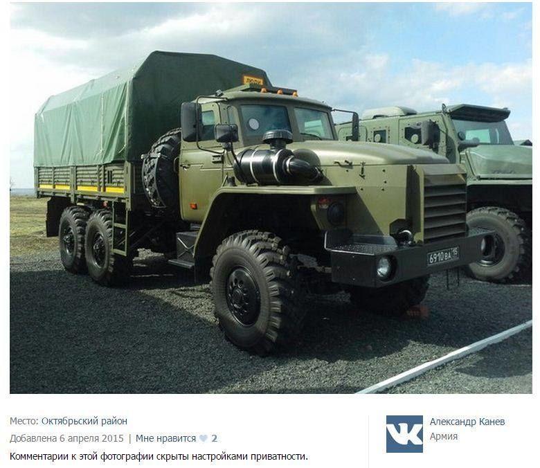Розвідник показав суперсучасну бронетехніку, яку Росія готує для війни з Україною: опубліковано фото