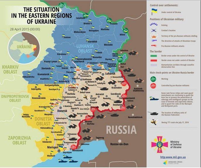Террористы расширили географию обстрелов: карта АТО