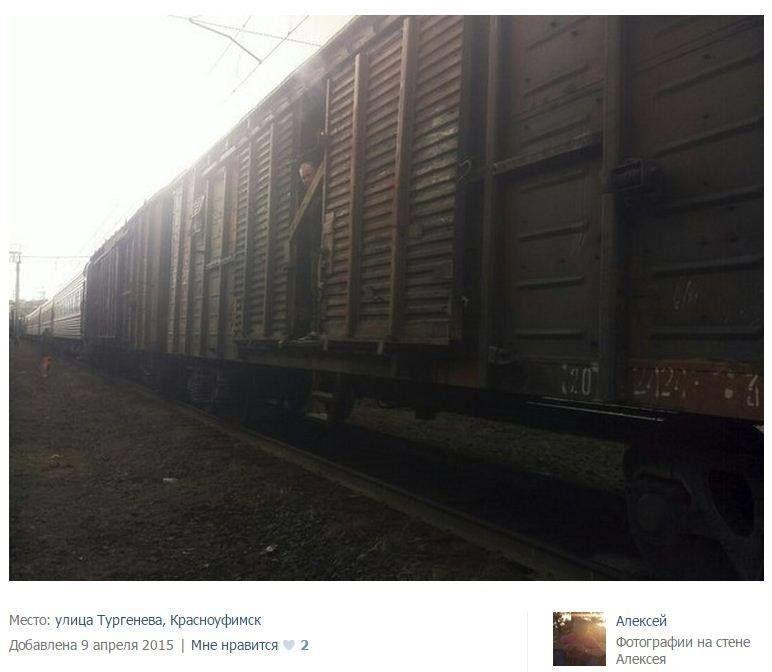 Росія перекидає своїх військових на Донбас у товарняках: опубліковано фото
