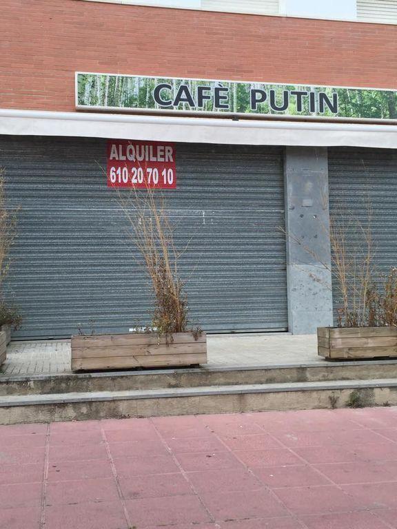 """В Испании кафе """"Путин"""" закрылось после 2 недель работы: никто не ходил"""