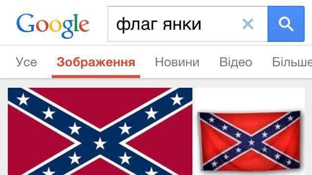 """""""Ми не янкі, ми - слов'яни"""": в """"ЛНР"""" намагаються виправдатися за незрозумілий прапор - фотофакт"""