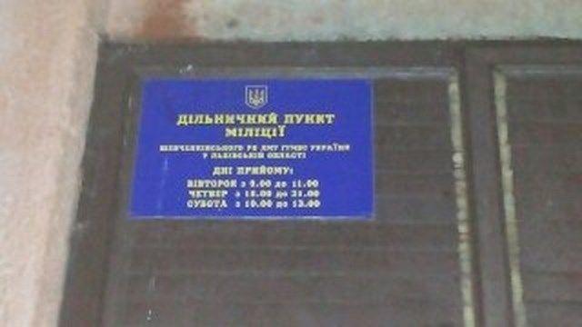 У Львові пролунав вибух у відділенні міліції