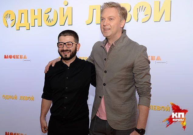 Шоумен Сергей Светлаков внезапно сильно похудел