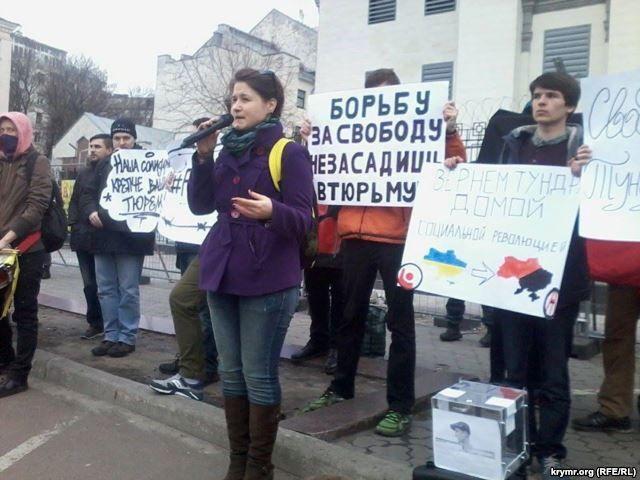 Під посольством Росії у Києві вимагали звільнити Кольченка