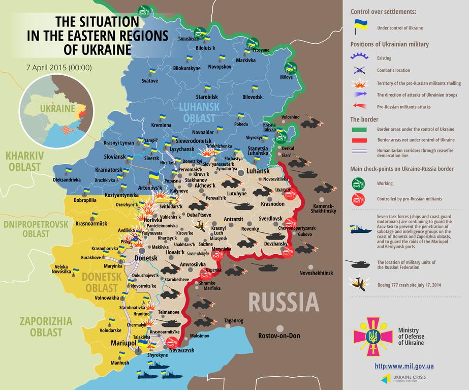 Ситуація на Донбасі загострюється: мапа АТО - 7 квітня 2015