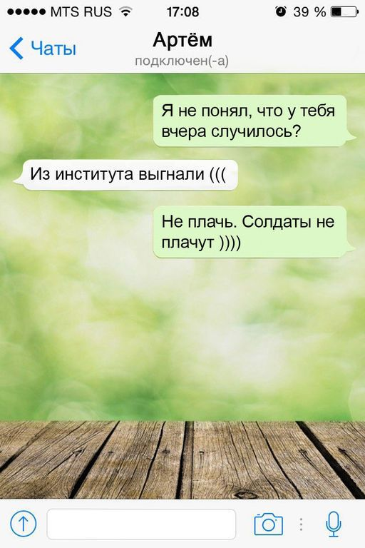 15 СМС, которые могли прислать только настоящие друзья