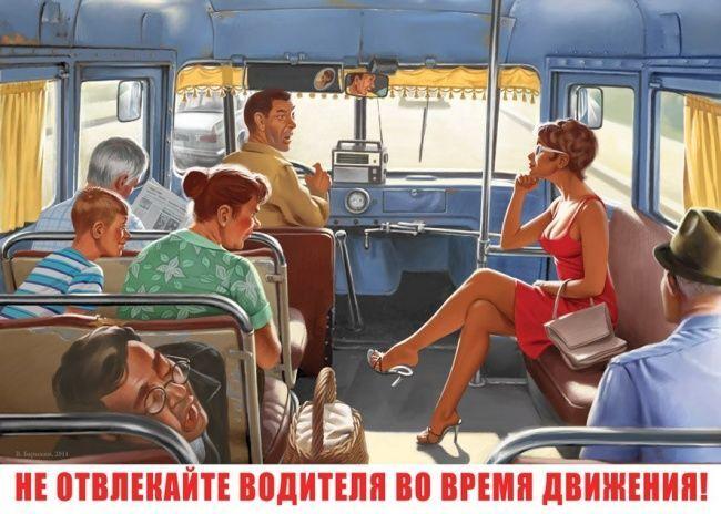 18 забавных плакатов, доказывающих, что в СССР секс был