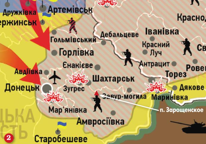 """Російський експерт розповів, чому українці не могли збити """"Боїнг"""" над Донбасом"""