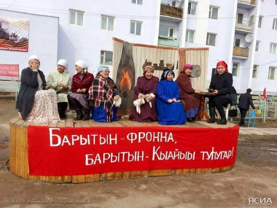 Возвращение Гитлера: сеть взорвали фото празднования 9 мая в Якутии