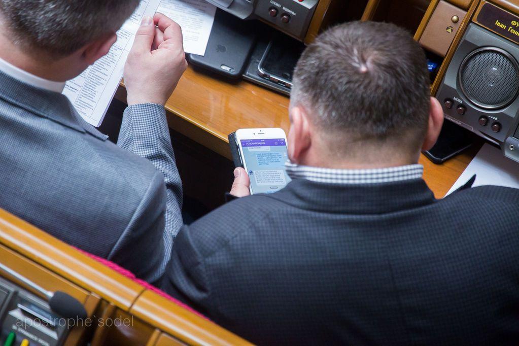 """В Раде """"спасают"""" застрявшие деньги в банке Жеваго: фото переписки"""