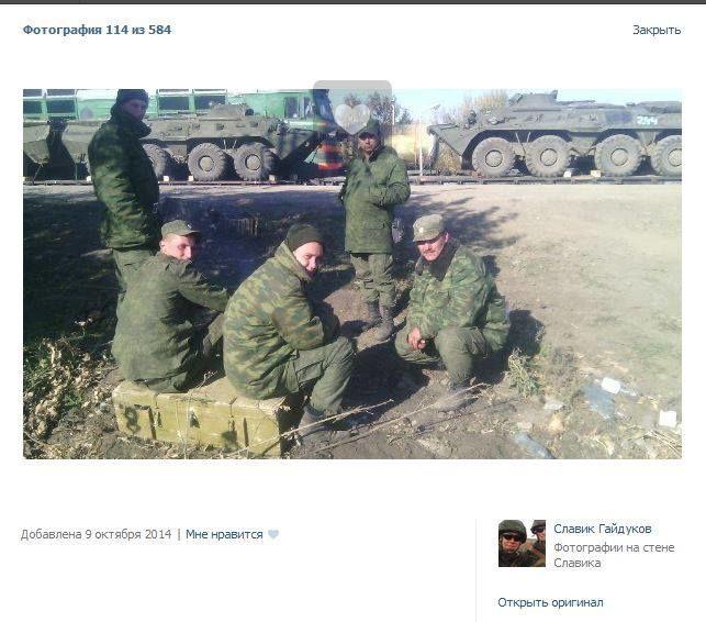 """Росіяни хваляться в мережі нагородами від Путіна за """"відрядження"""" на Донбас"""
