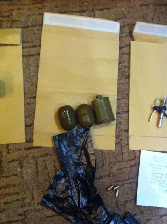 """Ватажка """"харківських партизанів"""" -терористів взяли під варту: фото диверсанта"""