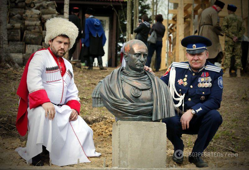 Аве, Путин: в Петербурге президента России изобразили императором