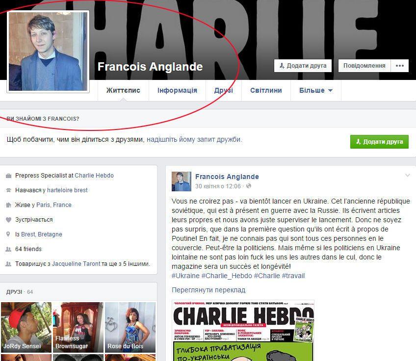 Украинская версия Charlie Hebdo: история одного киселевского фейка
