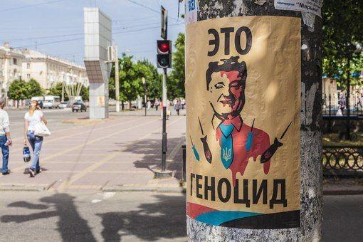 """""""Все только начинается!"""" Террористы обклеили Донецк рекламой войны"""