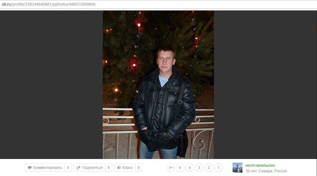 У мережі викрили командира спійманих в Україні ГРУшників