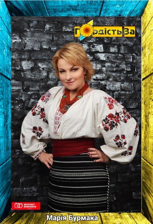 Украинские звезды в традиционных нарядах приобщились ко Дню вышиванки