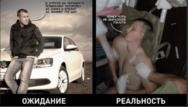 """""""Спасибо за службу, раб!"""" Сеть взорвали фотжабы на пленных ГРУшников"""