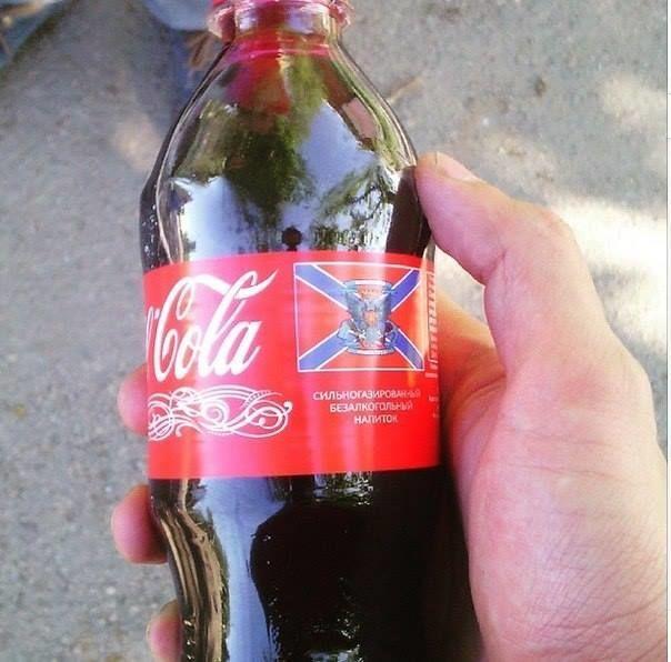 """Жить стало веселей! В """"ДНР"""" продают фейковую кока-колу: фотофакт"""