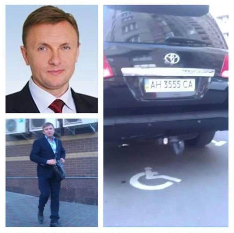 """На """"Героя парковки"""", занявшего место инвалида, пожаловались Авакову"""