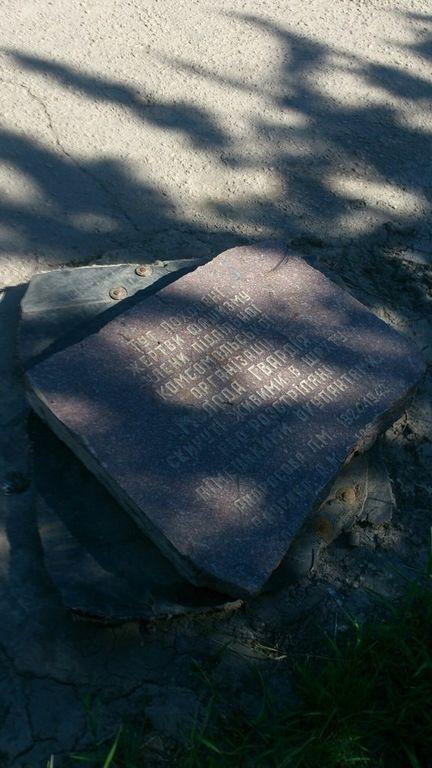 """Реалії """"ЛНР"""": пам'ятною дошкою на честь Молодої гвардії накрили каналізацію: фотофакт"""