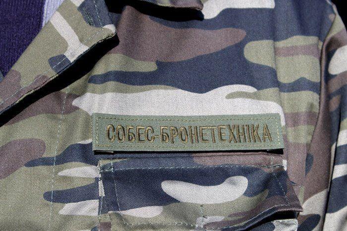 """""""Броневолонтеры"""" отправили разрисованный школьниками БТР в зону АТО"""