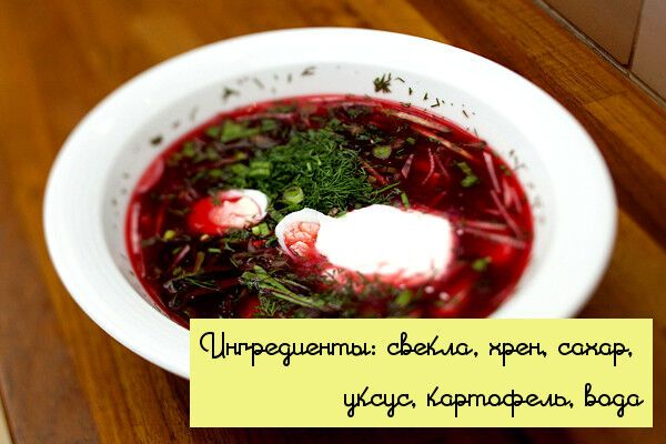 Простые рецепты самых вкусных холодных супов