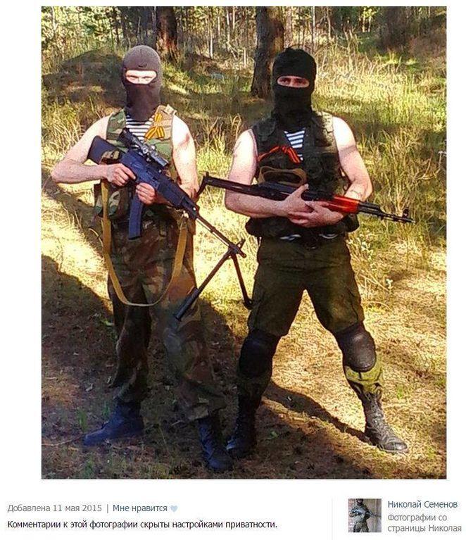 На Маріупольському напрямку зафіксований російський спецназ: фотодокази