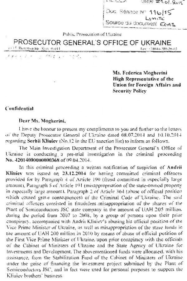 Ярема писал Могерини, что ГПУ не имеет претензий к Клюеву. Документ