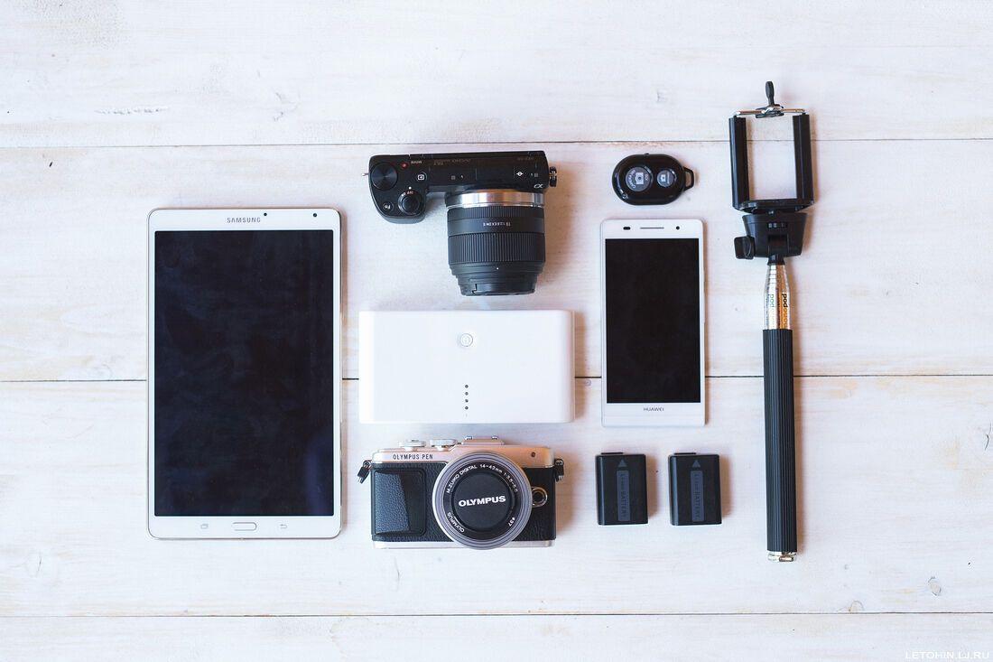 Что необходимо блогеру в путешествии
