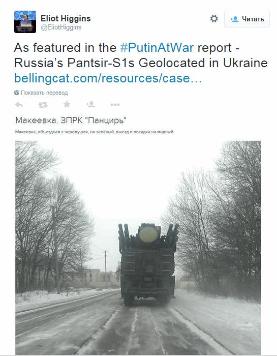 """СМИ отследили маршрут российского """"Панцырь - С1"""" в Украине"""