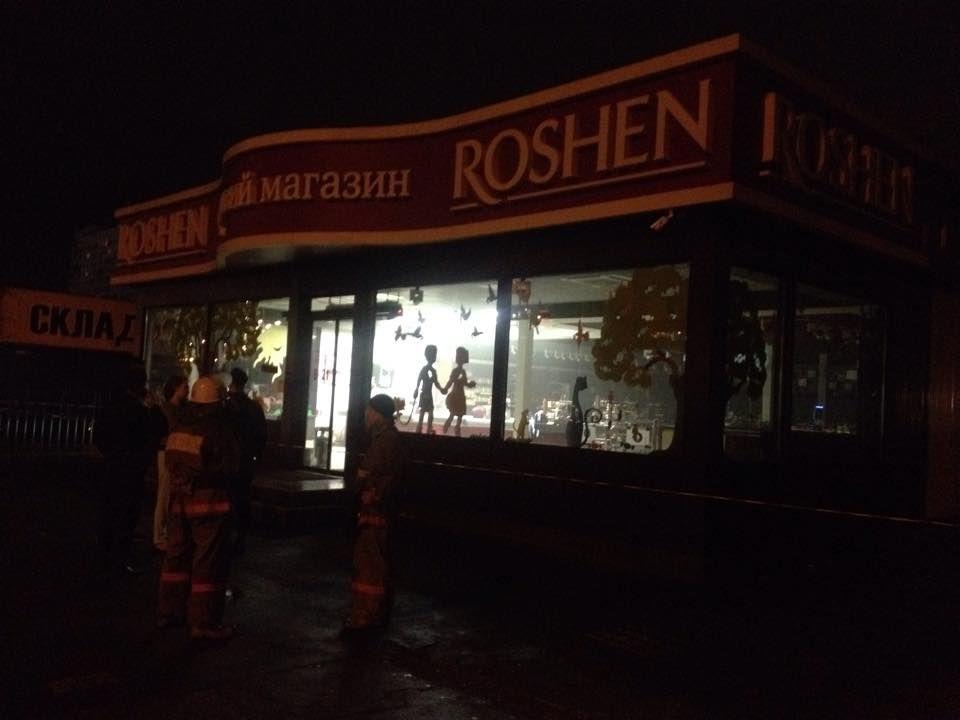 Взрыв в магазине Roshen в Киеве: подробности ЧП