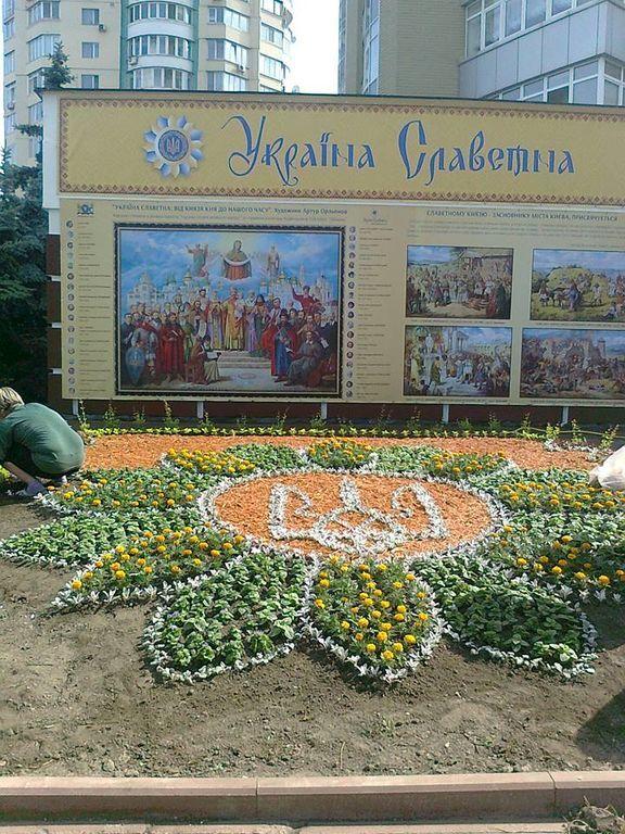В Киеве появилась клумба-цветок с тризубом: фотофакт