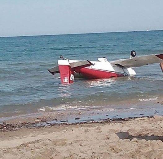 В Италии столкнулись два самолета. Опубликовано видео катастрофы
