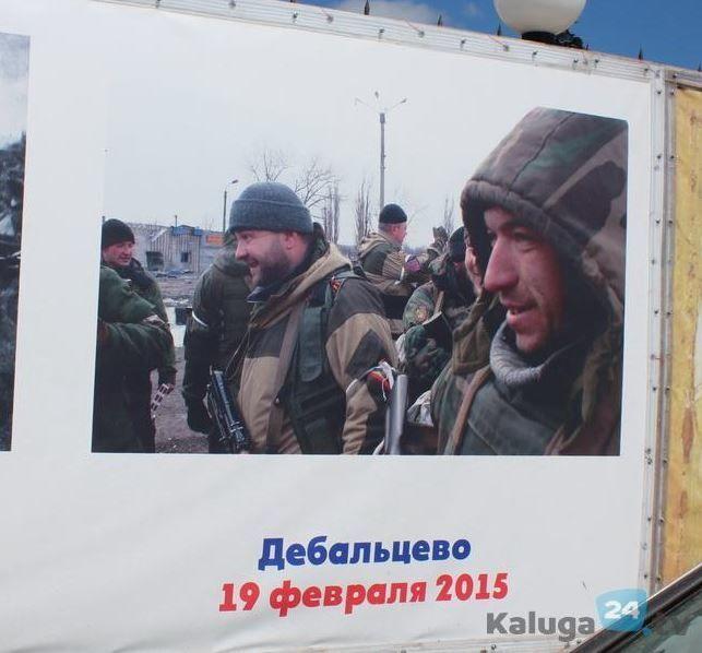"""В России хвастаются""""взятием"""" Дебальцево и собираются идти на Рим"""