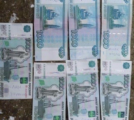 """""""Напиши ПТН ХЛО на рублях - и в банкомат!"""": новый флешмоб в Крыму"""