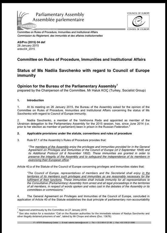 В ПАСЕ подтвердили иммунитет Савченко. В российском суде не согласны