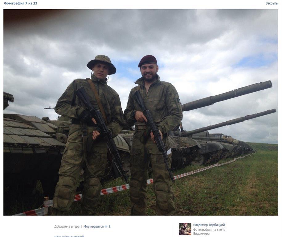 """В ряды террористов """"ДНР"""" вступили бразильцы и итальянцы"""