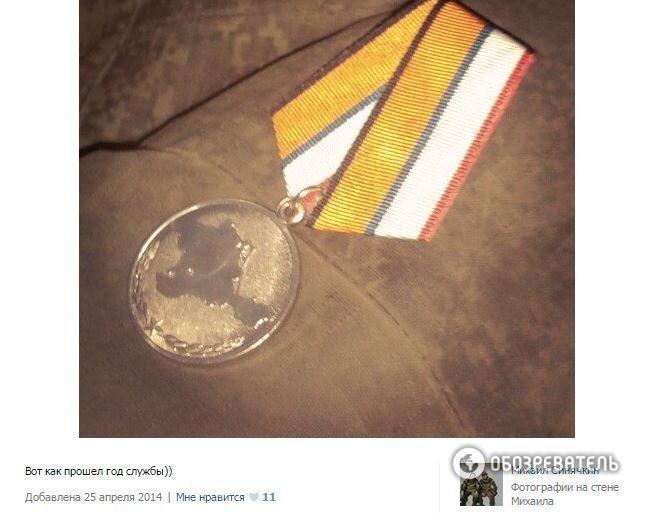 Медаль за Донбасс: российских военных наградили за Дебальцево. Фотофакт