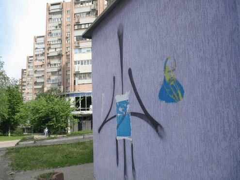 """""""Луганск – это Украина"""": под носом у оккупантов появились смелые граффити"""