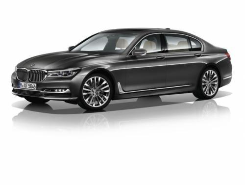 """BMW презентовал новую """"семерку"""": фото и видео шикарного авто"""