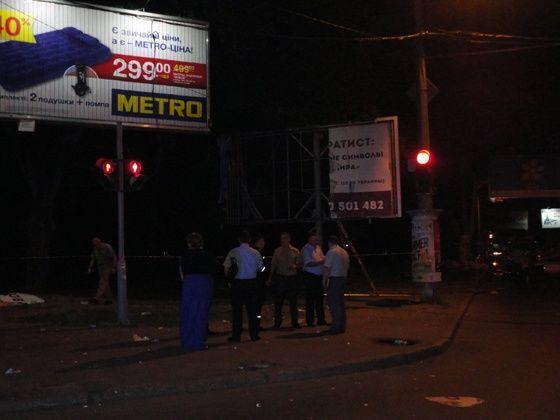 Новые взрывы в Одессе: подробности, фото и видео